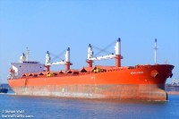 50,992 DWT SUPERMAX GEARED BULK CARRIER FOR SALE