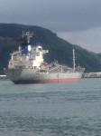 15,828 DWT Cement Carrier Vessel For Sale