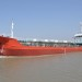 NEW BUILD 950 DWT BUNKERING OIL TANKER FOR SALE