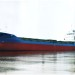 5,000 DWT Gearless MPP Cargo Vessel For Sale
