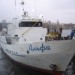 "Motor Yacht of   ""АЛЬФА"" (ALFA)"