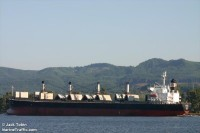 52,454 DWT SUPERMAX GEARED BULK CARRIER FOR SALE