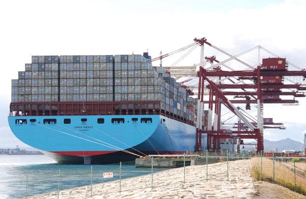 Emma Maersk Vessel