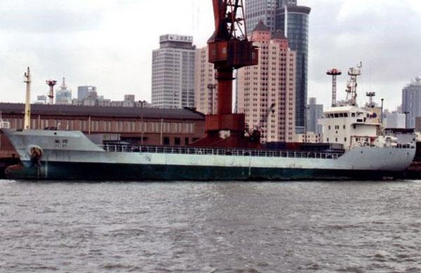 Hao Han ship