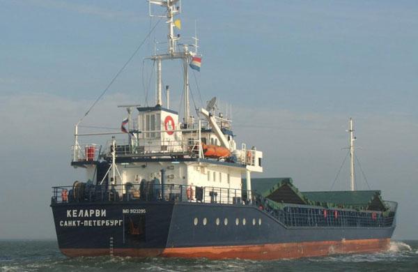 Kelarvi ship