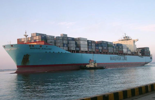 Maersk Kinloss