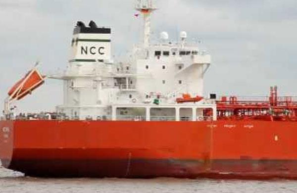 NCC Najem ship