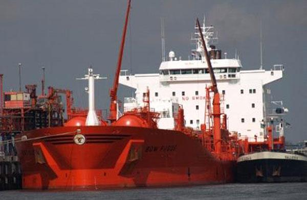 Odfjell chemical tanker
