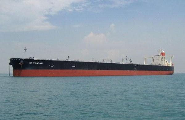 http://sale-ships.com/photos/Otowasan_VLCC.jpg