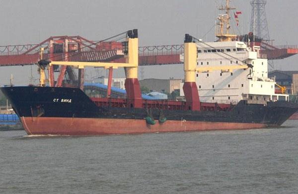 ST Wind vessel